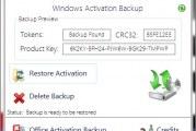 Réactiver windows 7 automatiquement après un formatage