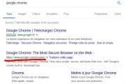 Comment installer le Navigateur Google Chrome
