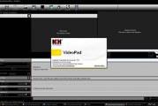 Les meilleurs logiciels d'édition vidéo gratuit pour windows
