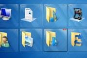 Activer Aero sous Windows 8