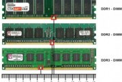 Quelle est la différence entre la RAM, DDR2 et DDR3