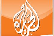 Regarder Aljazeera Sport sur android