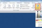 Modifier la couleur de fond d'une page word 2010