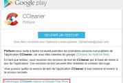 CCleaner pour Android enfin disponible