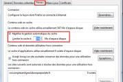 Donner plus de mémoire cahce à Firefox