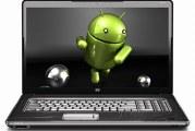 Comment installer des application android sur ordinateur / pc Windows 7