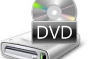 Problèmr lecteur CD / DVD non reconnu par windows 7
