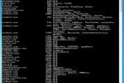 Savoir quels services sont en cours d'exécution sous Windows
