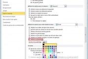 Modifier la couleur du quadrillage dans excel 2010 | 2013