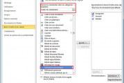 Défilement automatique dans Microsoft Word