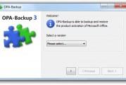 Sauvegarder et restaurer l'activation de Microsoft Office