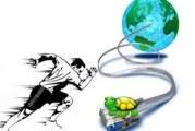 Comment faire pour accélérer une connexion internet lente.