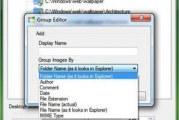 Comment faire facilement un diaporama sur le bureau windows ?