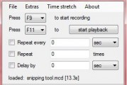 Enregistrer les clics de la souris