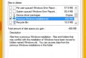 Comment supprimer le dossier windows.old dans windows 8