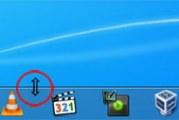 Modifier la taille de la barre des taches windows 7