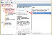 Comment faire pour désactiver l'écran de verrouillage de Windows 8