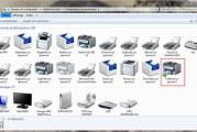 Définir l'imprimante par défaut sous Windows 7