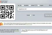 Créer ses propres codes QR en ligne