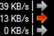 Logiciel windows pour savoir la vitesse du disque dur