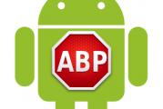 Comment désactiver les annonces dans les smartphone Android?
