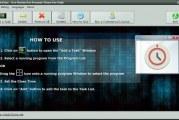 Comment fermer automatiquement un logiciel sous Windows à l'aide d'AutoClose