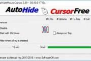 Comment masquer automatiquement le curseur de la souris sous Windows