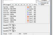 Comment augmenter la vitesse du ventilateur du processeur avec un logiciel gratuit