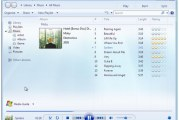 Types de fichiers pris en charge par Windows Media Player